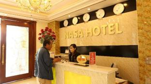 Nasa International Hotel