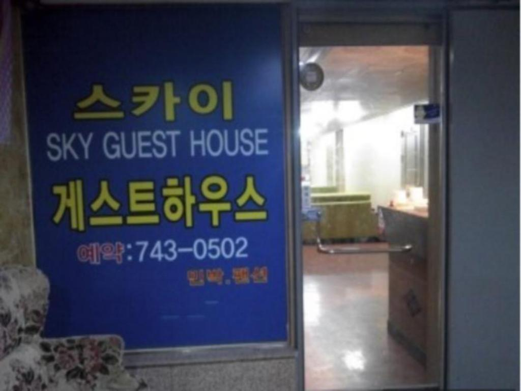 More about Sky Guesthouse Busan