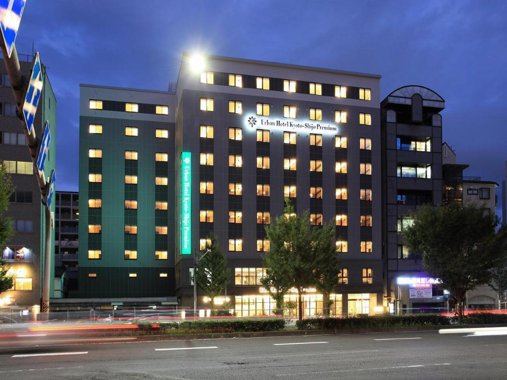 More about Urban Hotel Kyoto-Shijo Premium - Fitness & Spa
