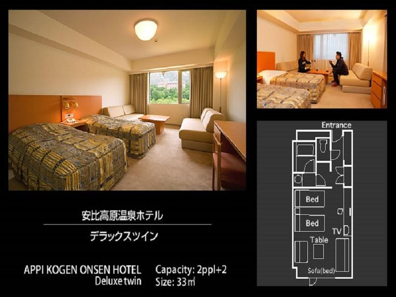 豪華房(兩床) - 可住4人 (Deluxe Twin Room for 4 People)