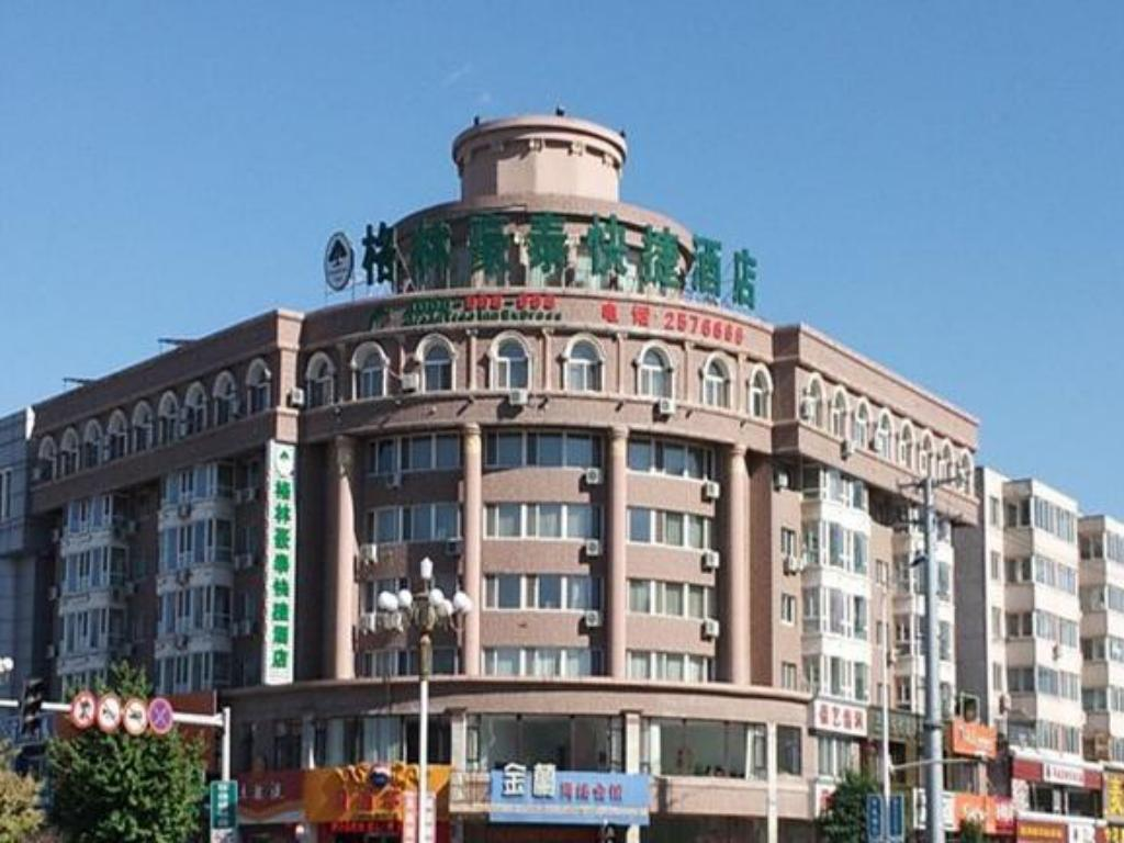 More about Greentree Inn Chaoyang City Chaoyang Street Fangzhi Road Express Hotel