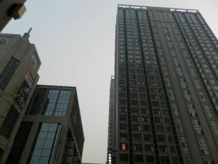 Changsha Crystal Orange Apartment