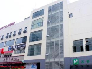 Motel 168 Hefei Economic Development Zone Furong Road Convention and Exhibition Center