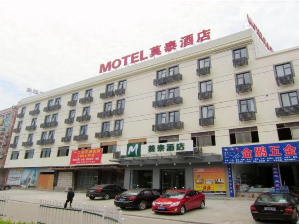 Motel 168 Ningbo Ninghai Transit Center