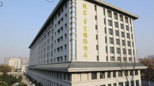 Shaanxi QueenSir International Hotel