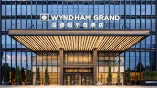 Wyndham Grand Maoming