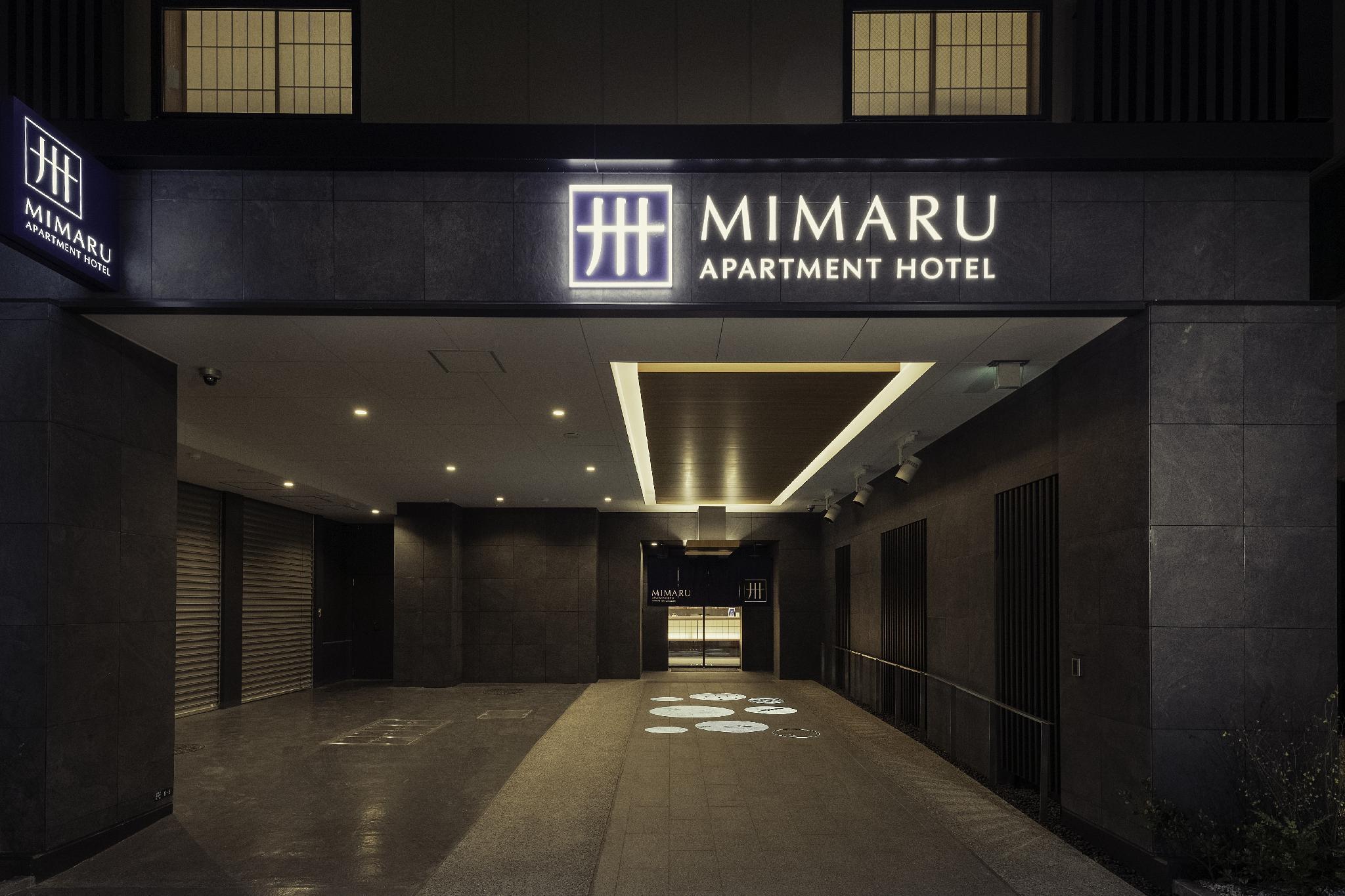 Mimaru Tokyo Hatchobori Hotel Deals Photos Reviews