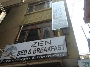 Zen Bed and Breakfast Kathmandu