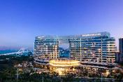 WYNDHAM GRAND Plaza Royale Yuzhou Xiamen
