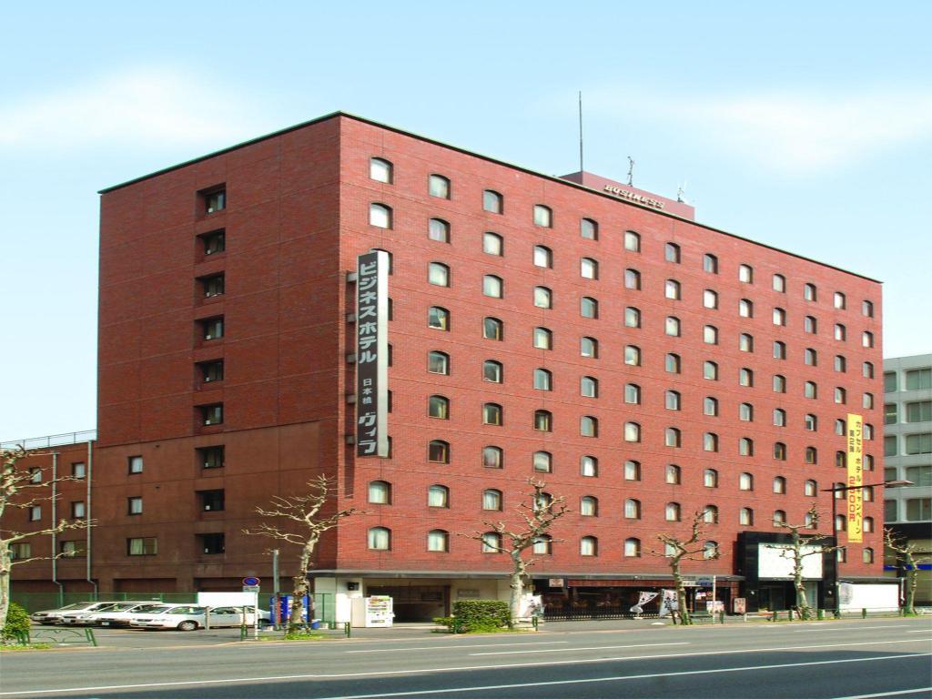 Das Nihonbashi Villa Hotel In Tokio Buchen