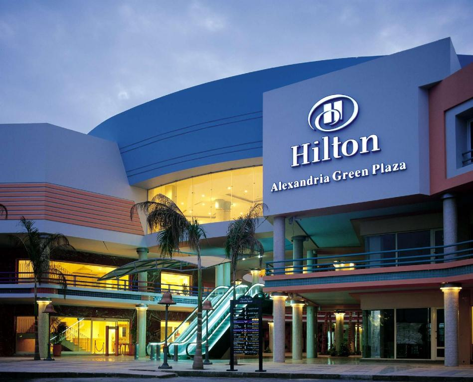 More about Hilton Alexandria Green Plaza