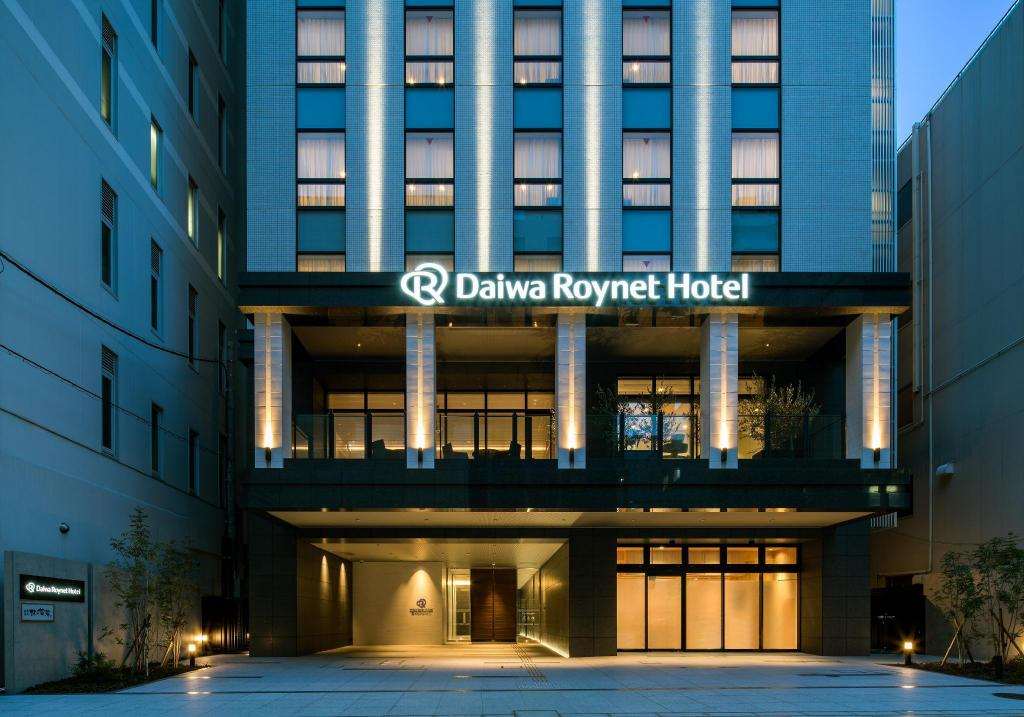 Book Daiwa Roynet Hotel Osaka Shinsaibashi in Japan - 2019 Promos