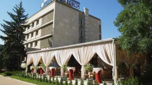 Hotel Forum (Pet-friendly)