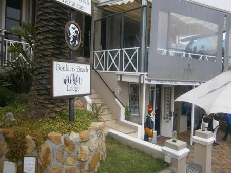 Exterior view Boulders Beach Lodge and Restaurant