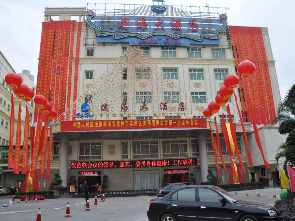 More about Quanzhou Binhai Hotel