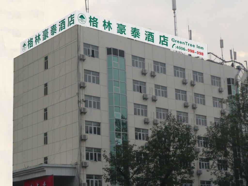 Greentree Inn Nanjing Railway Station Bus Station Business Hotel