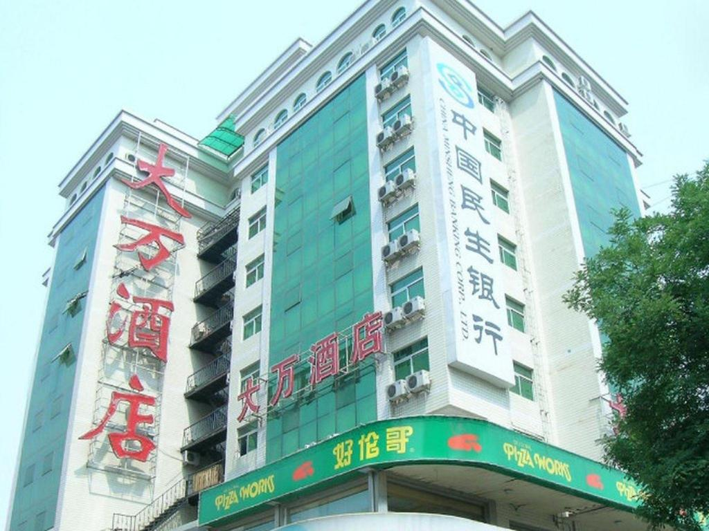 More about Wangfujing Dawan Hotel