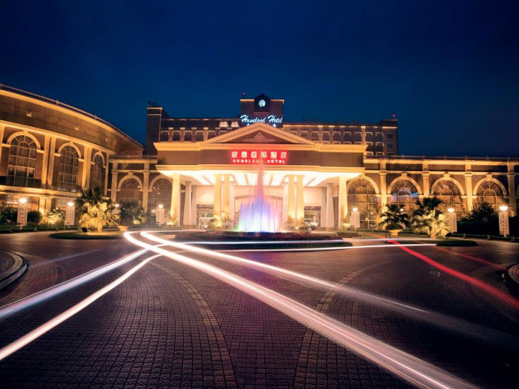 More about Chengdu Homeland Hotel