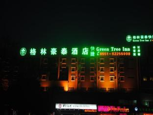 Greentree Inn Hefei Railway Station Shengli Square Express Hotel