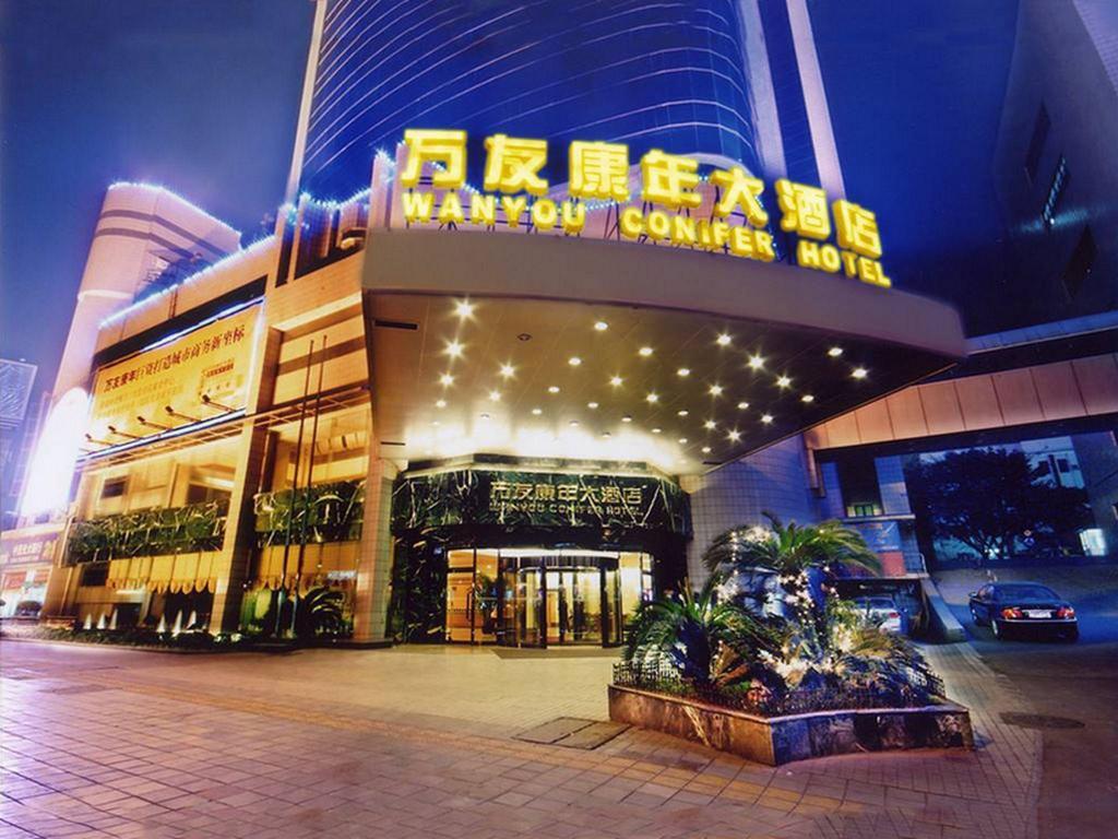 More About Chongqing Wanyou Conifer Hotel