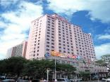 Dalian Golden Shine International Hotel