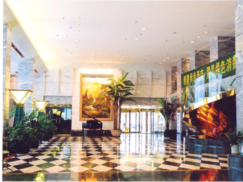 Lobby Dalian Golden Shine International Hotel