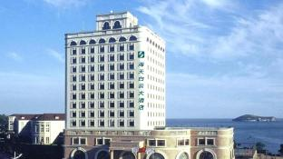Dalian Sea Horizon Hotel