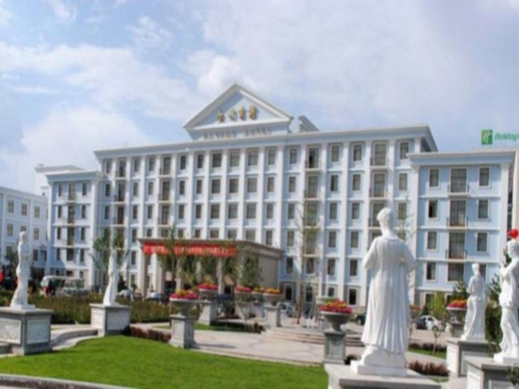 More about Datong Hotel