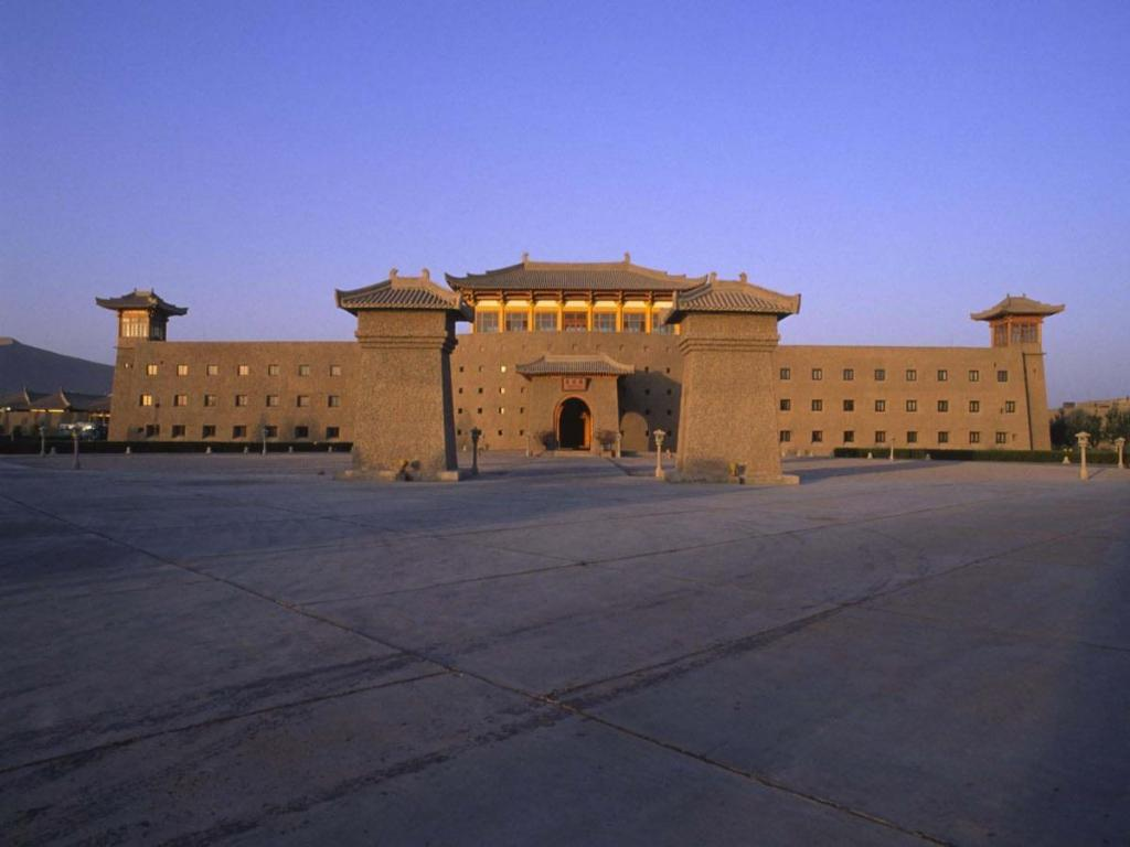 敦煌山莊The Silk Road Dunhuang Hotel