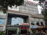 Chengyue Selected Hotel (Guilin Zhongshan Branch)