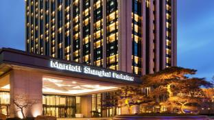 Shanghai Marriott Hotel Parkview