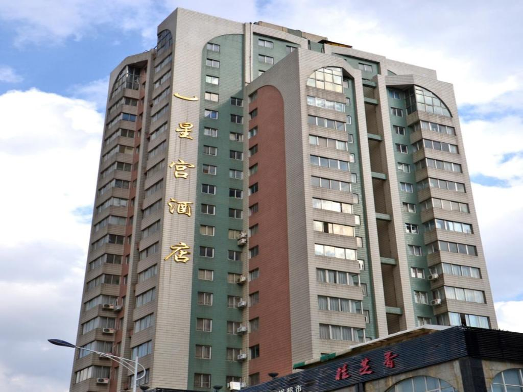 More about Kunming Xing Gong Hotel