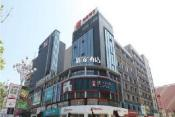 Home Inn Hotel Nanchang Fenghuang Middle Avenue