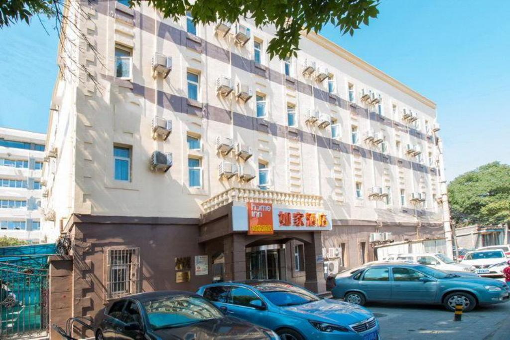 More about Home Inn Hotel Beijing Beixinqiao