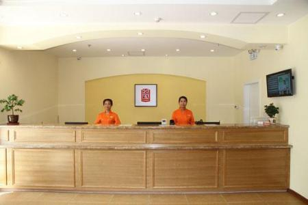 Exterior view Home Inn Beijing Xinxingqiao Branch Domestic Guest