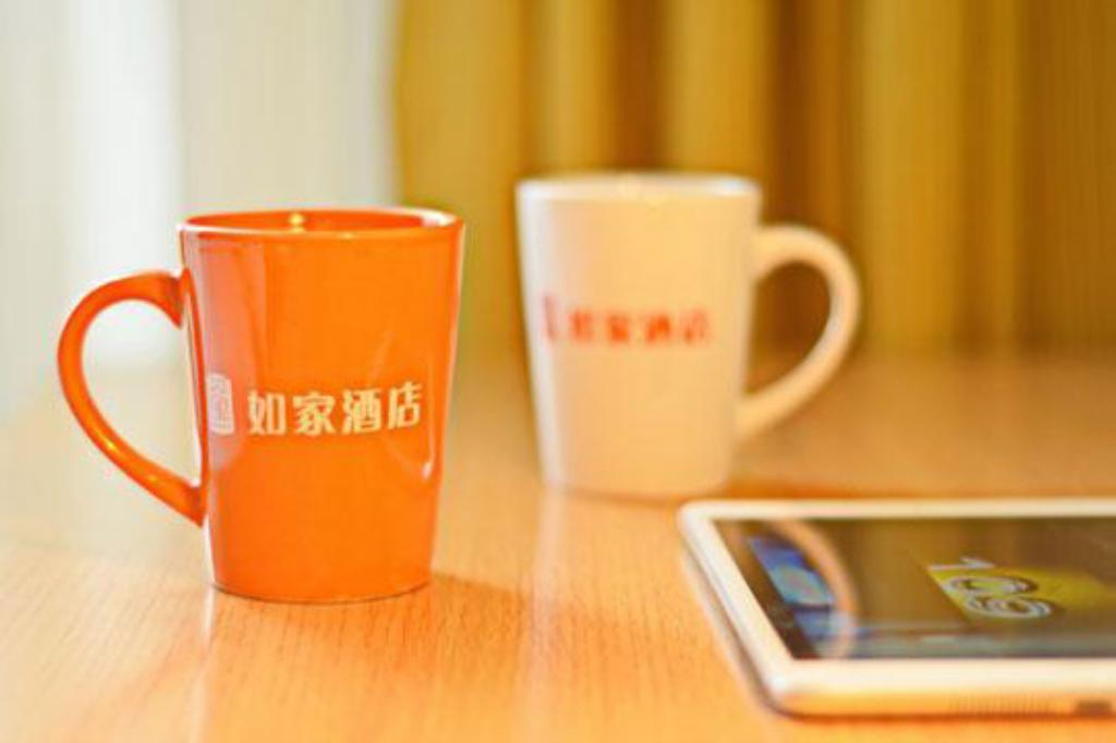 Home Inn Beijing Xinxingqiao Branch Domestic Guest