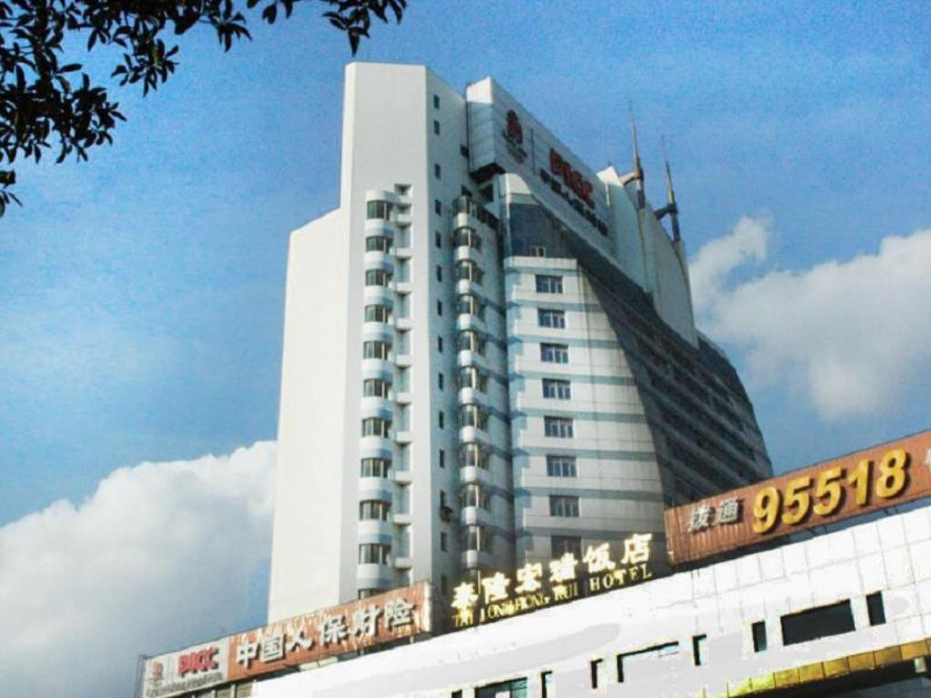 More about Kunming Tailong Hongrui Hotel