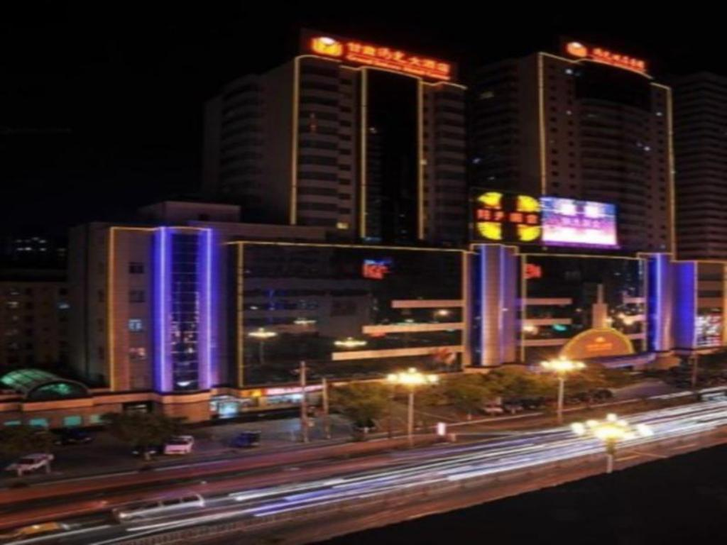 More about Grand Soluxe Hotel Gansu