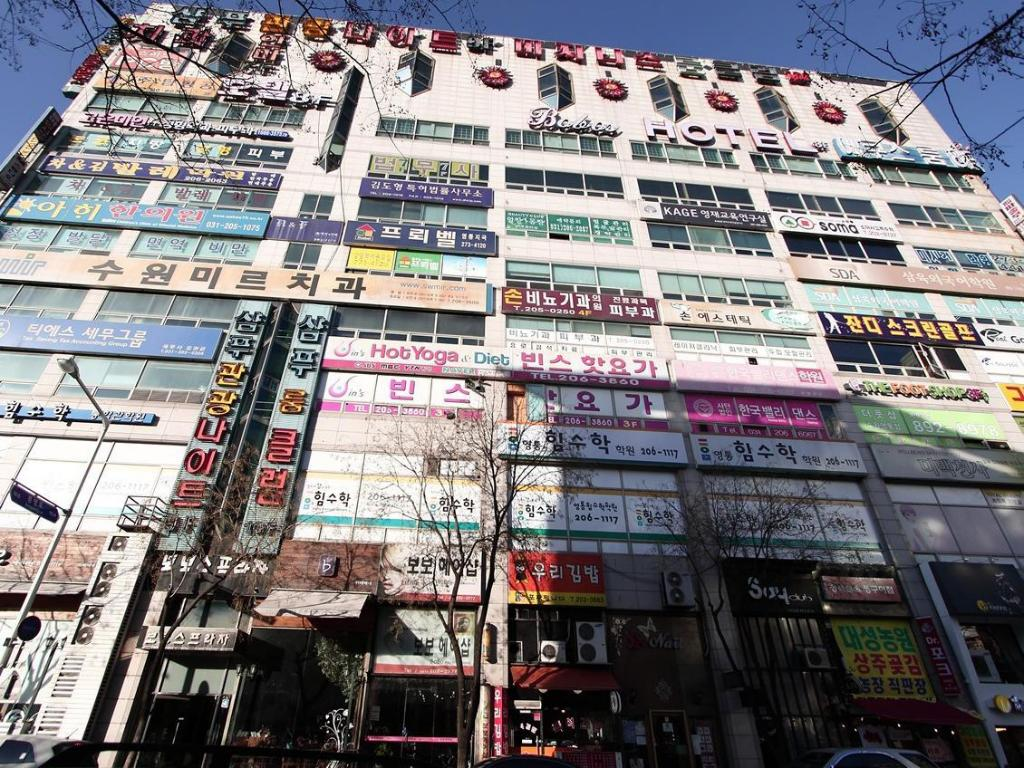 More about Hotel Bobos Yeongtong