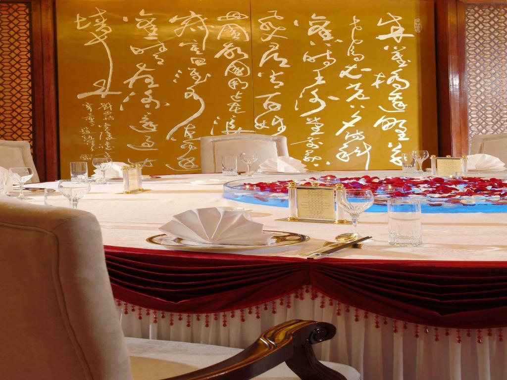 best price on shanghai grand trustel purple mountain hotel in