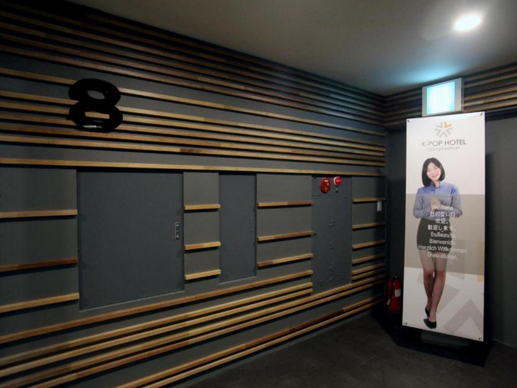 Best Price on K Pop Hotel Dongdaemun in Seoul + Reviews!
