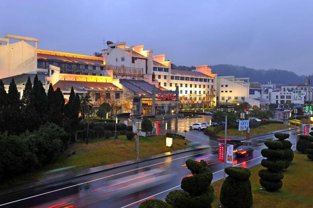 More about Huangshan International Hotel