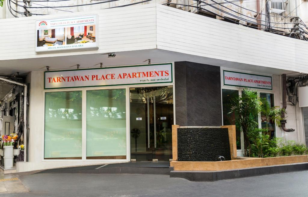 Entrada Tarntawan Apartment (Tarntawan Place Apartments)