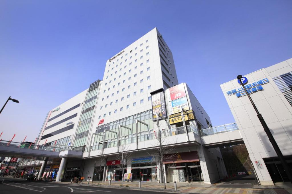 More about Hotel Sunroute Ueda