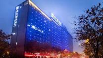 Yiwu Kasion International Hotel