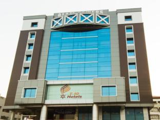 Plaza Hotels By Harriott - Tiruchirappalli
