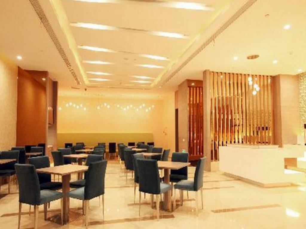 Predvorje Holiday Inn Express Luoyang City Center