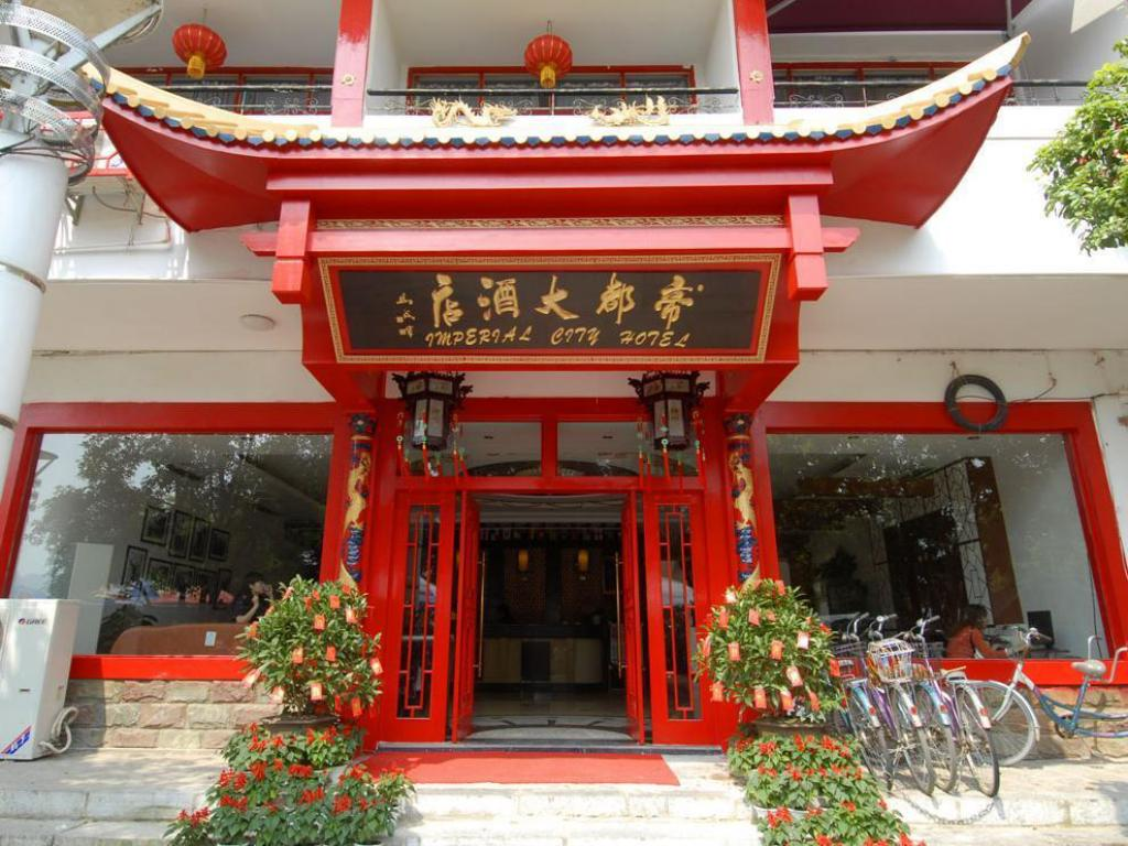 Yangshuo Imperial City Hotel