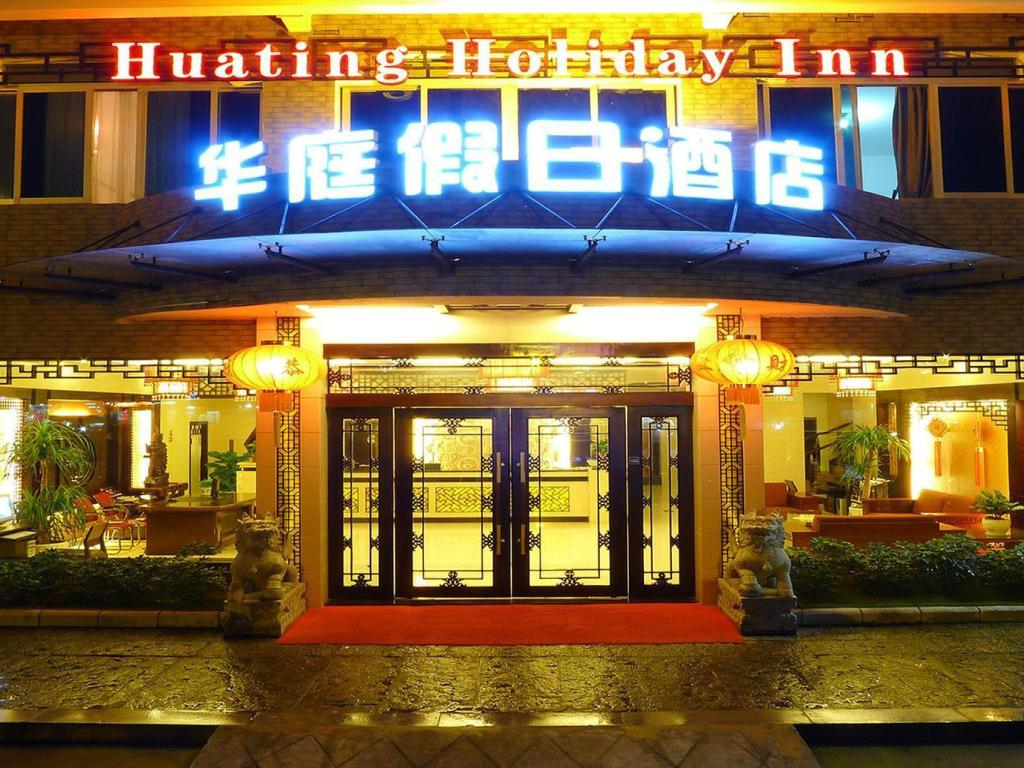 Mai multe despre Huating Holiday Inn