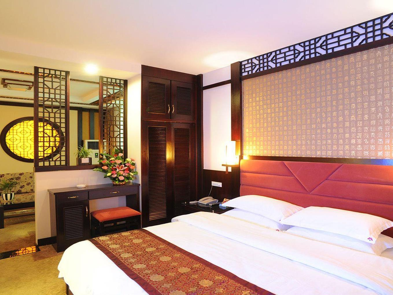 Suite Deluxe Bisnis (Deluxe Business Suite)